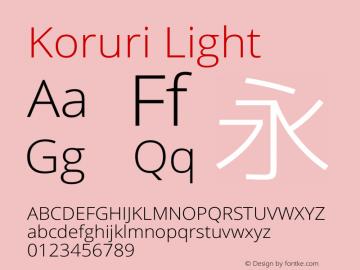 Koruri Light  Font Sample