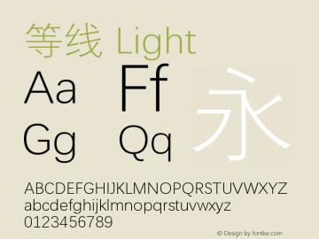 等线 Light Version 1.13 October 23, 2016图片样张
