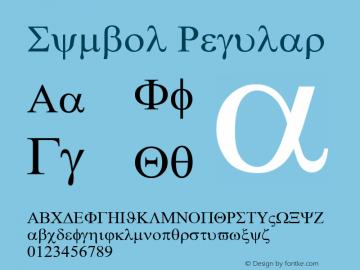 Symbol Version 2.50 October 23, 2016图片样张