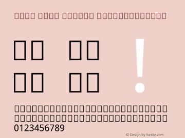 Noto Sans Arabic SemiCondensed Version 2.000图片样张
