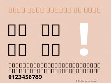 Noto Sans Arabic UI Bold Version 2.000 Font Sample