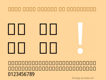 Noto Sans Arabic UI Condensed Version 2.000图片样张
