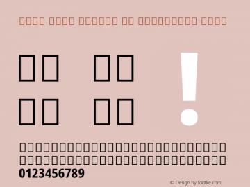 Noto Sans Arabic UI Condensed Bold Version 2.000 Font Sample