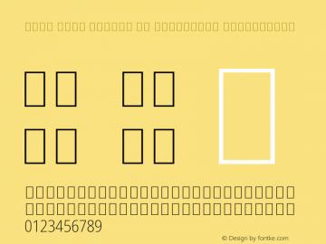 Noto Sans Arabic UI Condensed ExtraLight Version 2.000图片样张