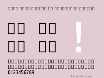 Noto Sans Arabic UI Condensed Medium Version 2.000 Font Sample