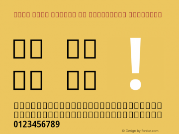 Noto Sans Arabic UI Condensed SemiBold Version 2.000 Font Sample