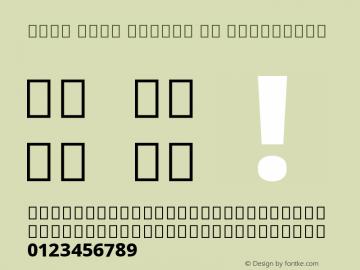 Noto Sans Arabic UI ExtraBold Version 2.000图片样张