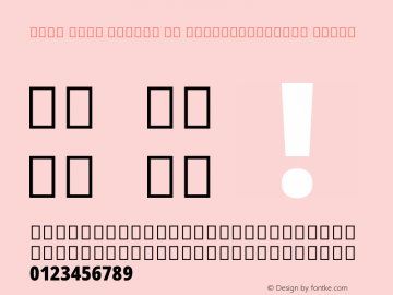 Noto Sans Arabic UI ExtraCondensed Black Version 2.000 Font Sample