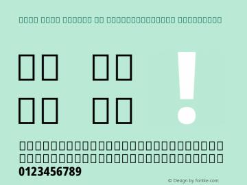 Noto Sans Arabic UI ExtraCondensed ExtraBold Version 2.000图片样张