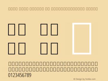 Noto Sans Arabic UI ExtraCondensed Light Version 2.000 Font Sample
