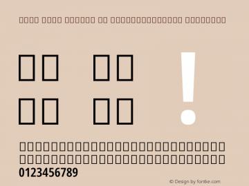 Noto Sans Arabic UI ExtraCondensed SemiBold Version 2.000图片样张