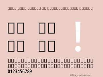 Noto Sans Arabic UI ExtraCondensed Medium Version 2.000 Font Sample