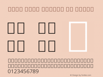 Noto Sans Arabic UI Light Version 2.000 Font Sample