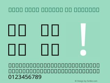 Noto Sans Arabic UI Regular Version 2.000 Font Sample