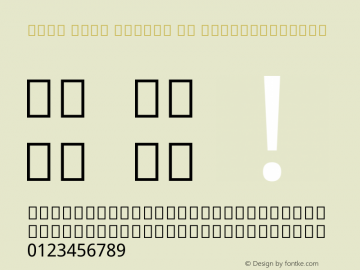 Noto Sans Arabic UI SemiCondensed Version 2.000 Font Sample