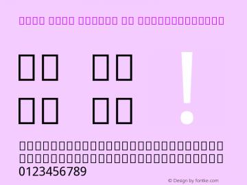 Noto Sans Arabic UI SemiCondensed Version 2.000图片样张