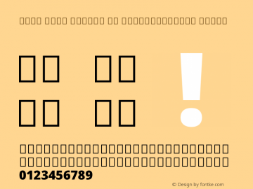 Noto Sans Arabic UI SemiCondensed Black Version 2.000图片样张