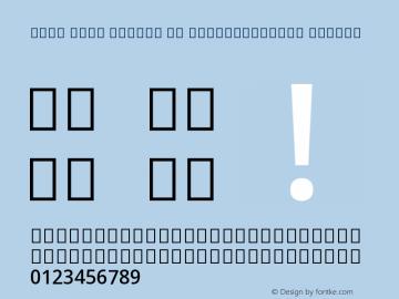 Noto Sans Arabic UI SemiCondensed Medium Version 2.000 Font Sample