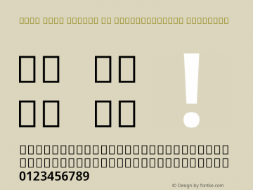 Noto Sans Arabic UI SemiCondensed SemiBold Version 2.000 Font Sample