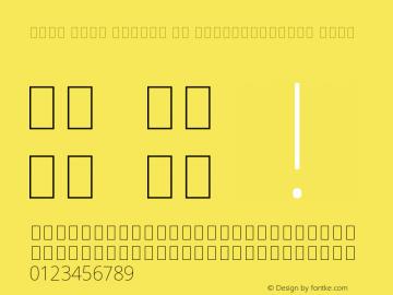 Noto Sans Arabic UI SemiCondensed Thin Version 2.000 Font Sample