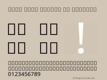 Noto Sans Arabic UI Regular Version 2.000图片样张