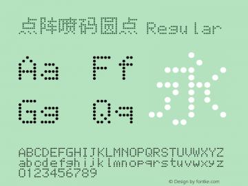 点阵喷码圆点 字字珠玑(http://fontmart.taobao.com) Font Sample