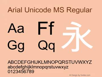 Arial Unicode MS Version 1.01图片样张