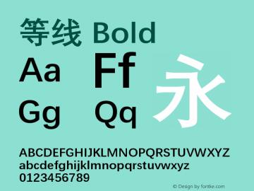 等线 Bold Version 1.17图片样张