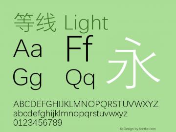 等线 Light Version 1.17图片样张
