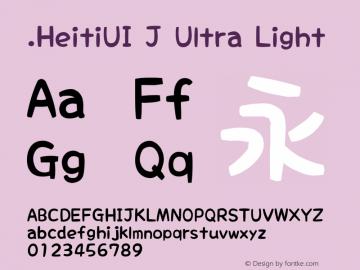 .HeitiUI J Ultra Light 图片样张