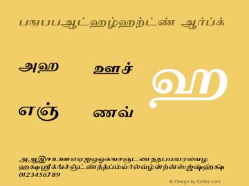 TM-TTBharathi Bold 1.0 Wed Nov 01 14:10:35 1995 Font Sample