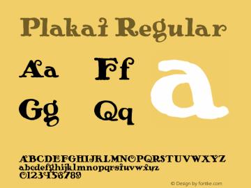 Plakat Macromedia Fontographer 4.1.4 2/14/01图片样张