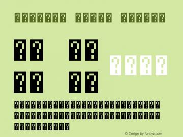Unifont Upper Version 11.0.01 Font Sample