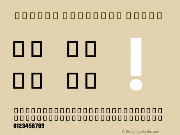 Akhand Gurmukhi Black Version 1.000;PS 001.000;hotconv 1.0.88;makeotf.lib2.5.64775图片样张