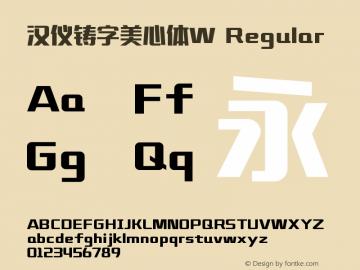 HYZhuZiMeiXinTiW Regular Version 5.00图片样张