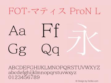 93pron_fot-マティス pron l 图片样张