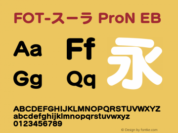 pron666_fot-スーラ pron eb 图片样张