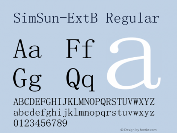 SimSun-ExtB Version 5.01图片样张