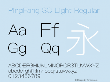 PingFangSCLight Version 1.1图片样张