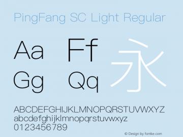 PingFangSCLight Version 1.1图片样张