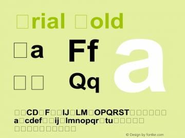 Arial Bold Version 6.90图片样张