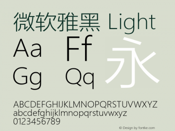 微软雅黑 Light Version 6.23图片样张