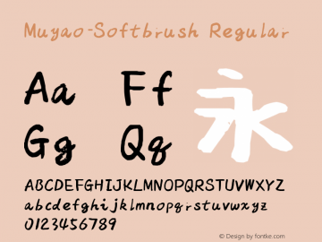 Muyao-Softbrush Version 2.20图片样张