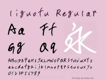 liguofu Version 1.00图片样张