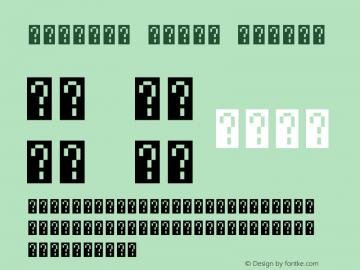 Unifont Upper Version 11.0.02图片样张