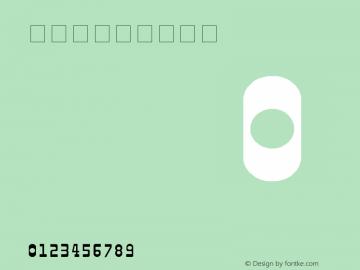 增值税专用发票号码 Version 1.00 February 14, 2016, initial release图片样张