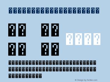 Unifont Upper Version 10.0.07图片样张