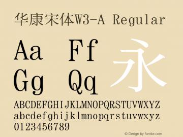 华康宋体W3-A Version 3.300 {DfLp-XADD-8AB3-ULCC-4B87}图片样张