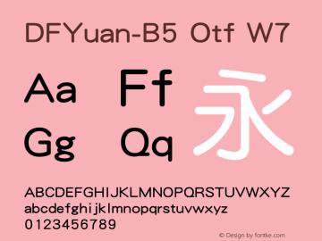 DFYuan-B5 Otf W7 图片样张