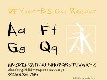 DFYuan-B5 Otf Version 1.30图片样张